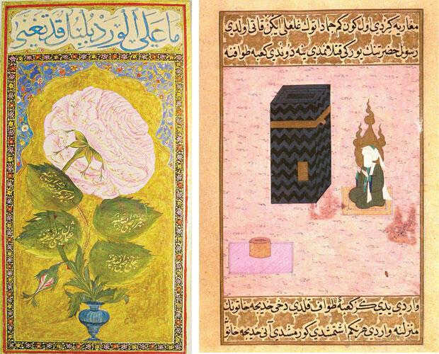 Kuran Peygamber resmini yasaklamıyor, yasak sonra çıktı