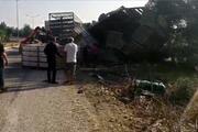 Adanada faciadan dönüldü... 2 çocuk enkazın altında kaldı