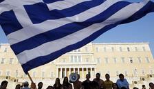 Yunanistan, Müslüman Türk azınlığa ait arazileri tek tek satıyor