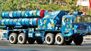 Ankara füze ihalesini Çin şirketine verdi ama...