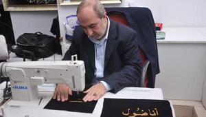 Kumaş üzerine iple işlenmiş Kur'an-ı Kerim, Bursa'da sergilendi