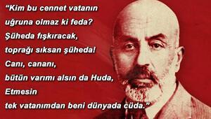 Milli Şair Mehmet Akif Ersoy ve İstiklal Marşının kabulünün 98. yılı yad ediliyor