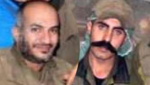İçişleri Bakanlığı: PKK ve MLKP terör örgütlerinin işbirliği ortaya çıktı