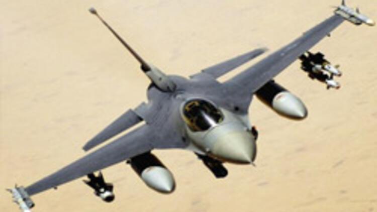 ABD'li yetkililer: Suriye'ye müdahale en erken Perşembe