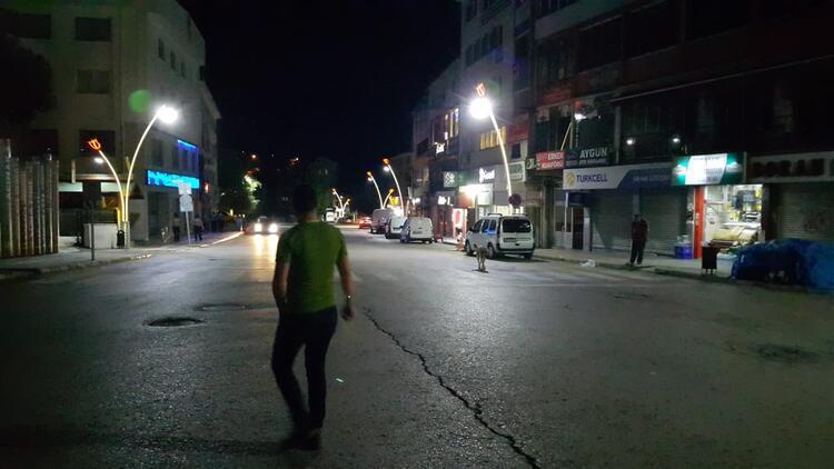 Son dakika! Tunceli'de korkutan deprem... 4.5 ile salladı