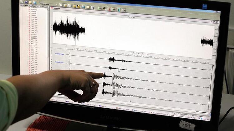 Nerede deprem oldu? 16 Haziran son depremler listesi