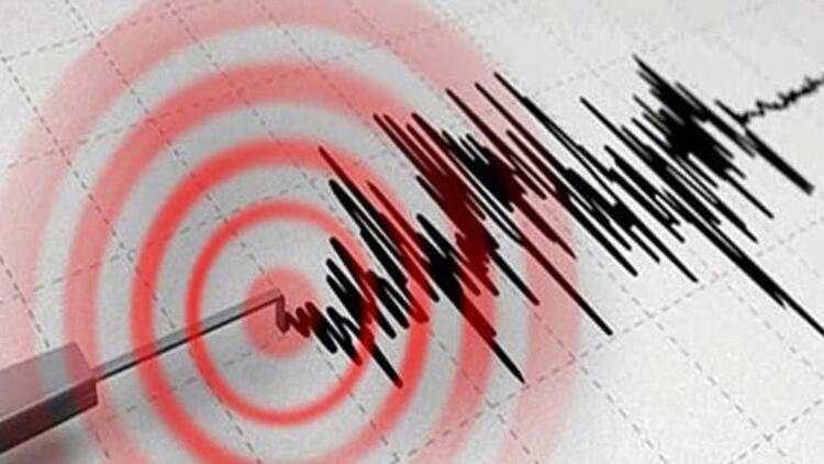 ABD'nin Kaliforniya eyaletinde deprem